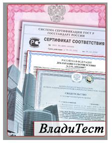 Услуги сертификационного центра